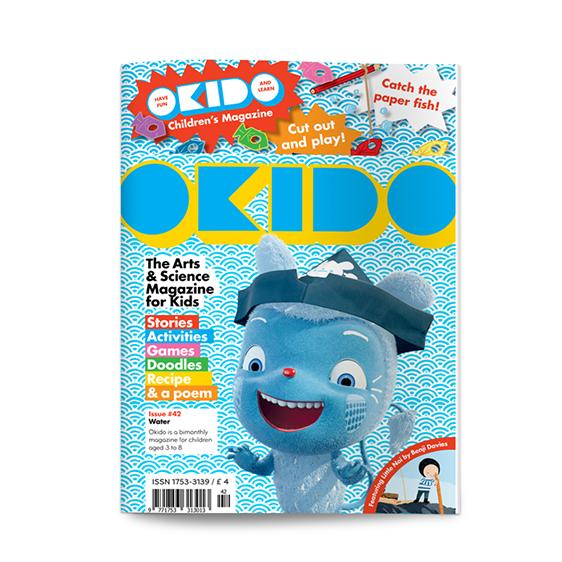 OKIDO children's science magazine issue 42 Water