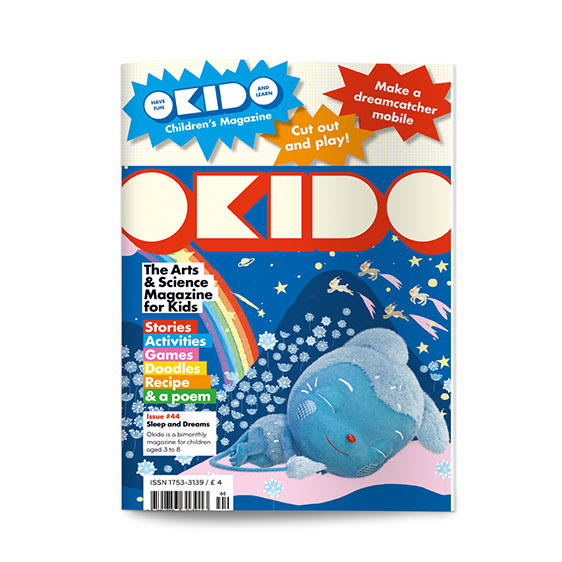 OKIDO children's magazine issue 44 Sleep and Dreams